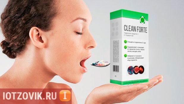 Clean Forte лекарство от гастрита