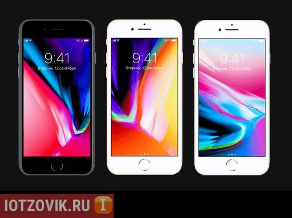 цвета копии 8 айфона