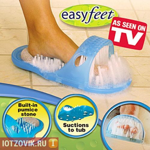 easy-feet
