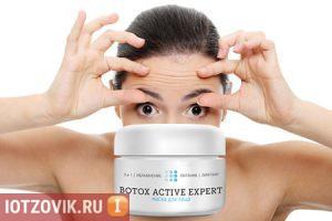 Botox Active Expert заказат и купить со сидкой