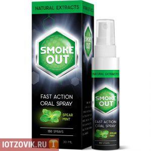 Smoke Out отзывы