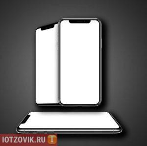 Высококачественная копия Iphone X Ten