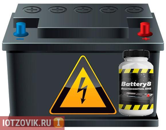 восстановитель Battery8