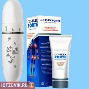 Go Flex Forte