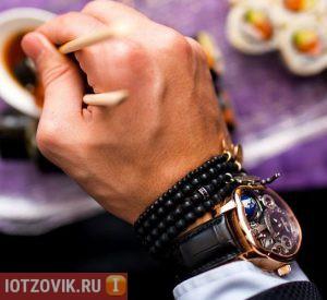 Имперский мужской браслет