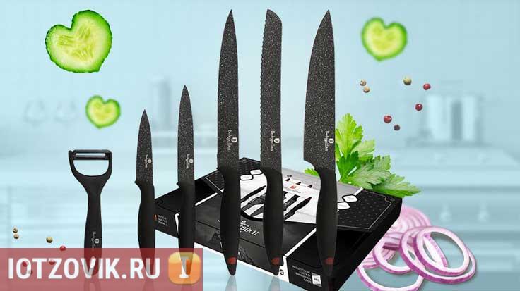 набор нетупящихся ножей