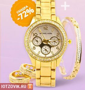 Gold Kors Collection