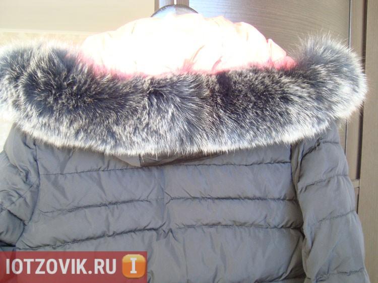 Зимний женский пуховик Miegofce