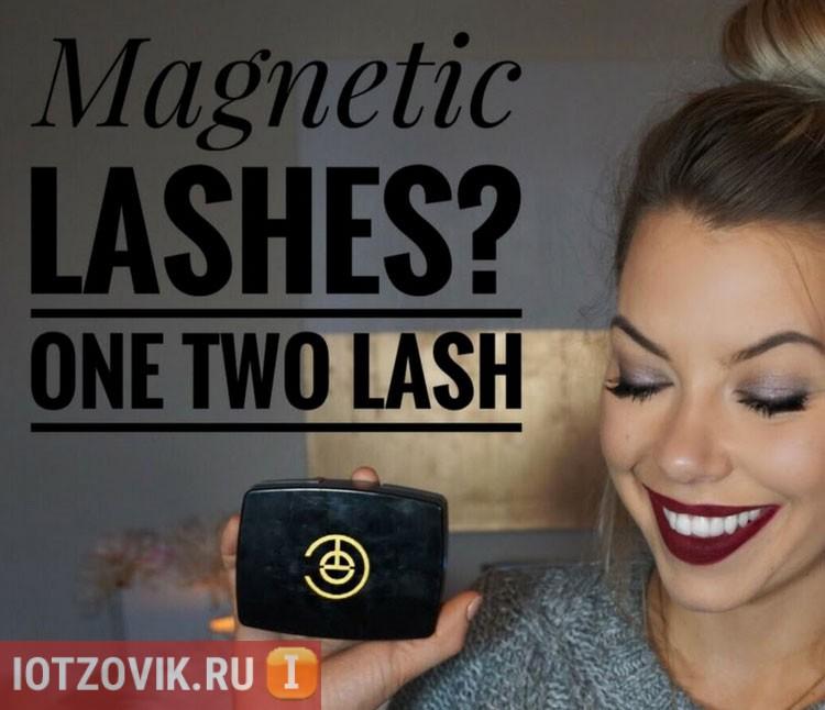 Magnetic Lashes как выглядят фото