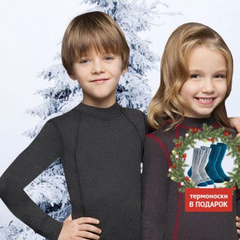 термобелье для мальчика и девочки