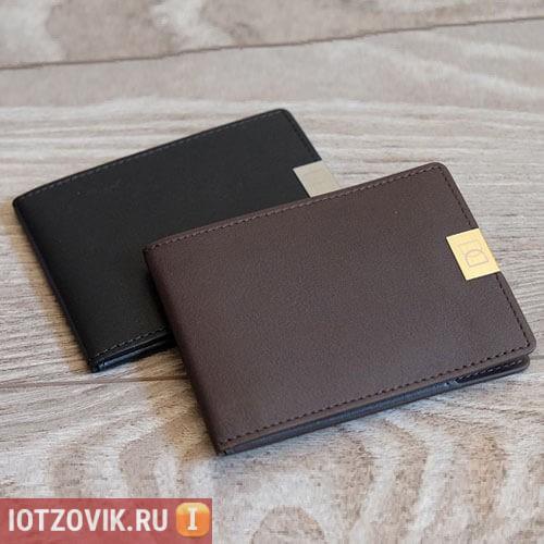 кошелек с защитой карт