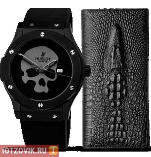 часы хублот и портмоне аллигатор