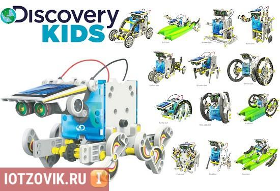 discovery kids набор
