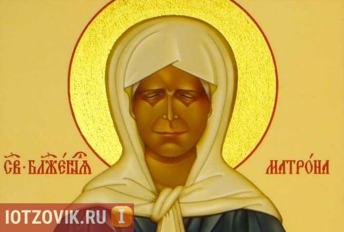 Святая Матрона икона