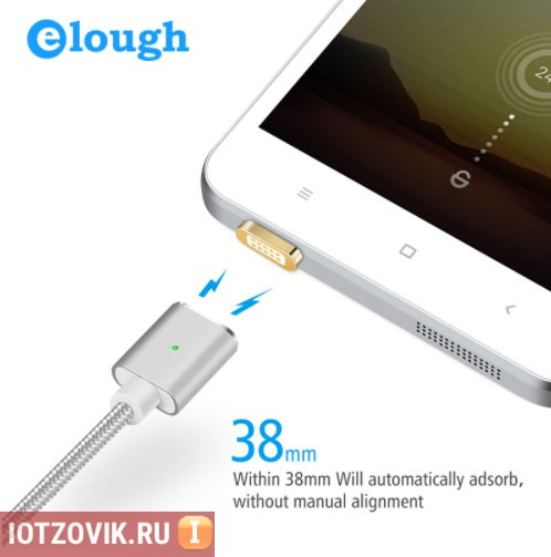 магнитная USB-зарядка