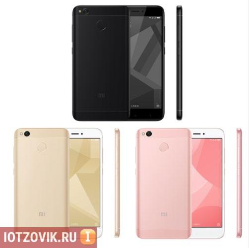 Xiaomi Redmi 4x выбрать цвет