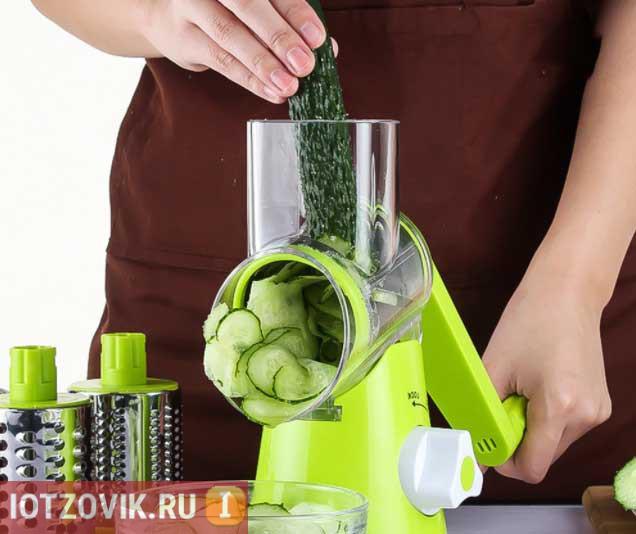 комбайн ручной kitchen master