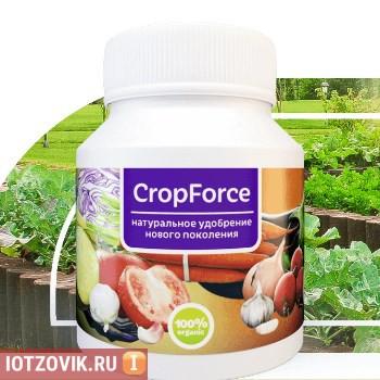 Биоудобрение «CropForce»