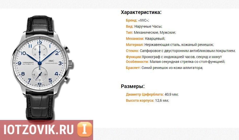 Часы - уникальный презент на все времена