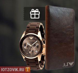 Комплект часов emporio armani часы