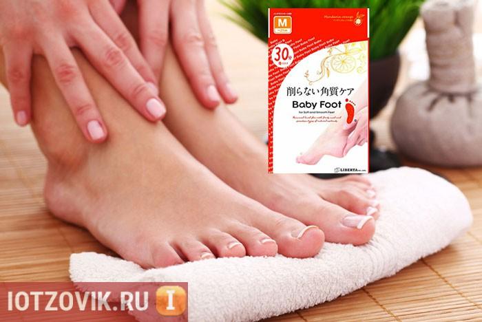 Педикюрные носки Baby Foot Япония