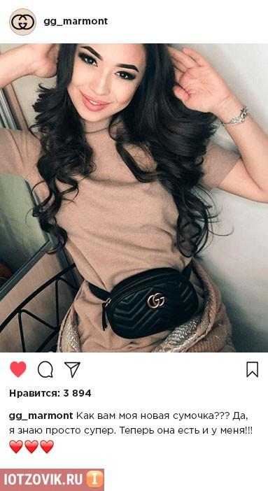 Gucci сумочки в Инстаграм