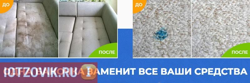 фото до и после ким-5