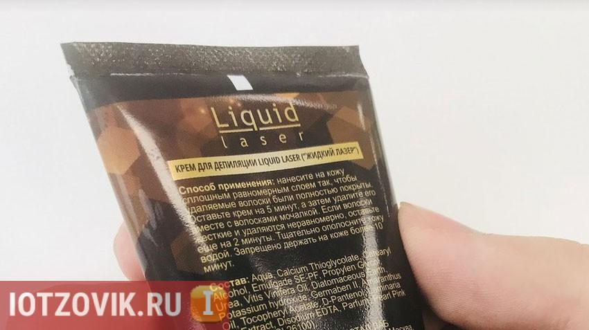состав и способ применения жидкого лазера