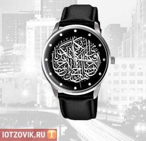 Часы для мусульман Аль Курси