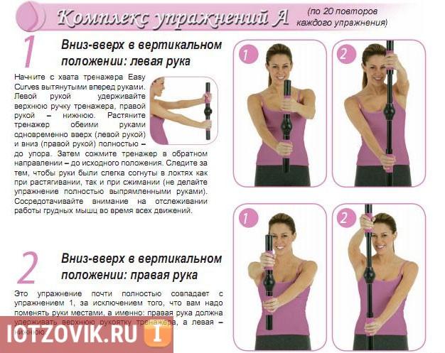 комплекс упражнений для подтяжки и увеличения груди