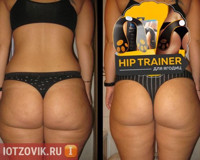 Hip Trainer для ягодиц отзывы