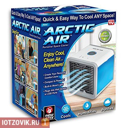 arctic air кондиционер