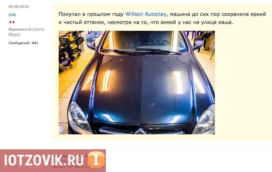отзывы с drom.ru