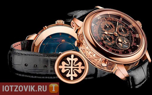 Sky Moon Tourbillon за 1990 рублей