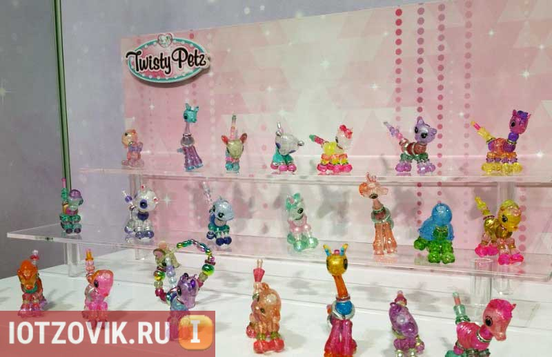 вся коллекция Twisty Petz