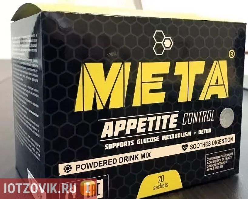 Meta контроль аппетита