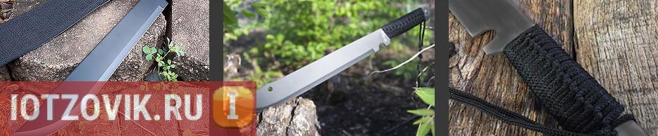 Нож для выживания Jungle