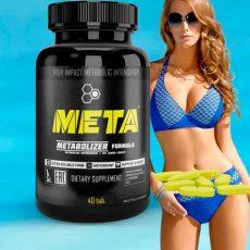 Meta Мета для похудения, отзывы
