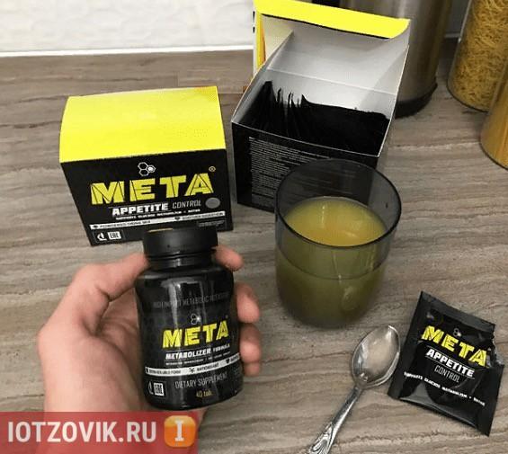 метаболайзер
