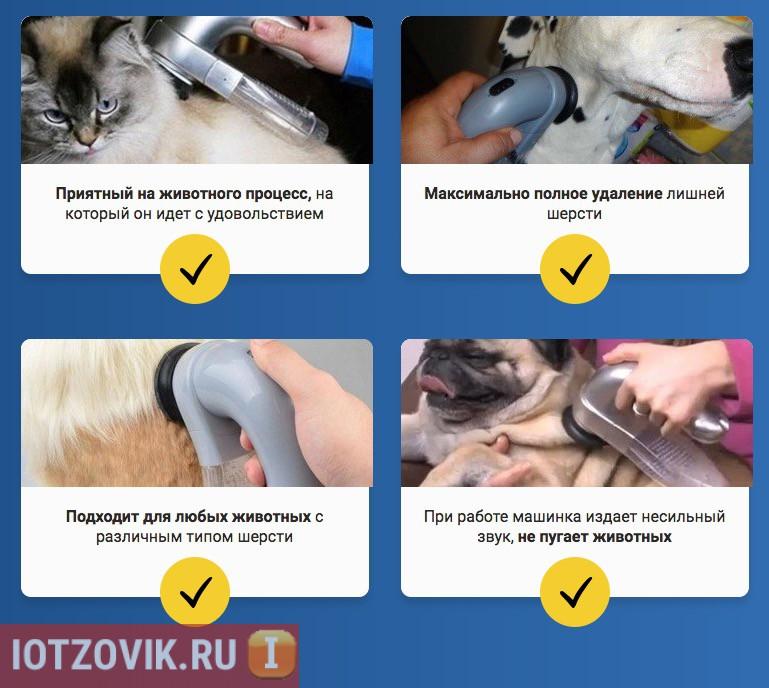 Как вычесать шерсть Pet Pal