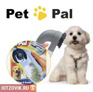 машинка для вычесывания шерсти у кошек и собак