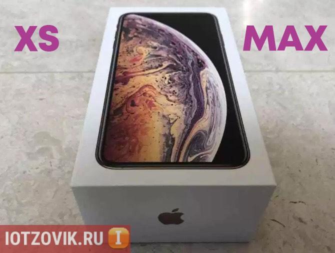 Отзывы на реплики iPhone XS и iPhone XS Max