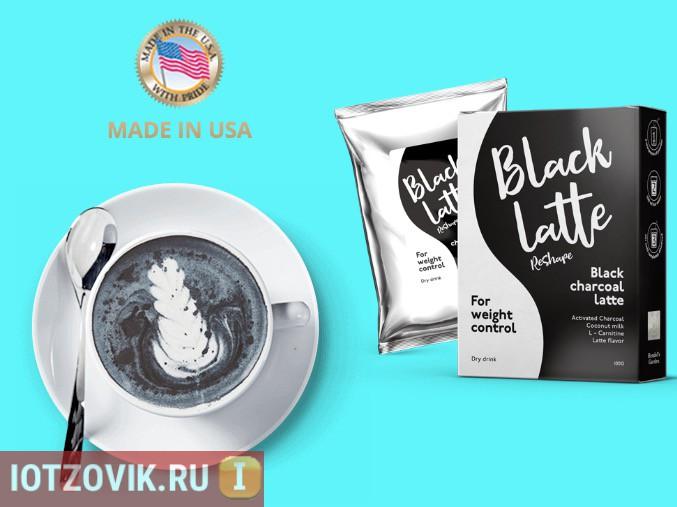 кофе для похудения из США