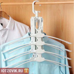 dual hanger