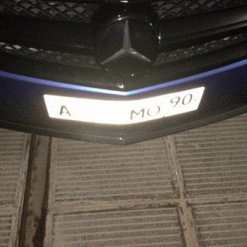 нанопленка для номера машины.
