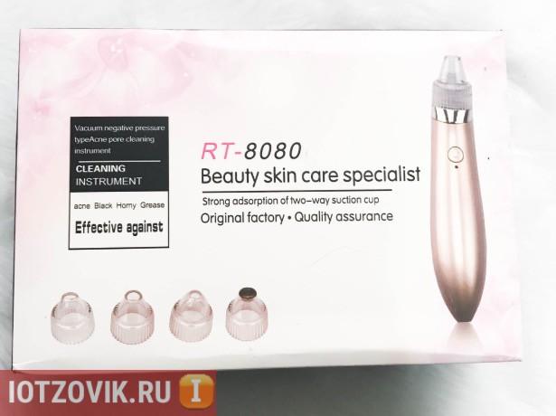 rt-8080