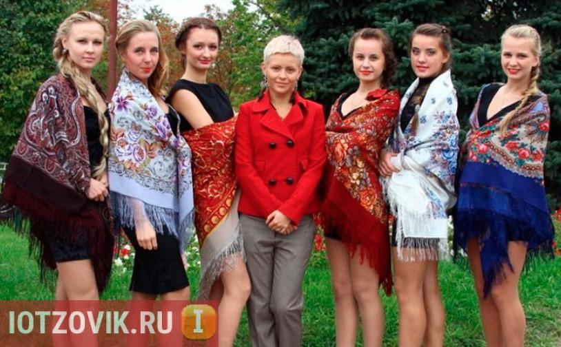 платки для молодых девушек