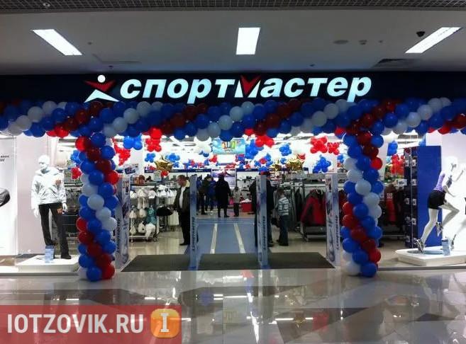 спортмасте5р интернет магазин отзывы