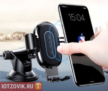 Держатель для смартфона с функцией беспроводной зарядки для айфона