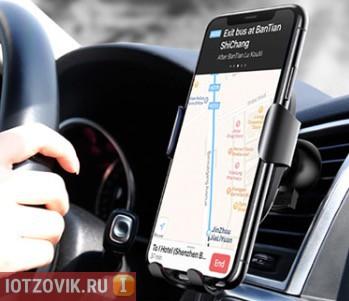 Держатель для смартфона с функцией беспроводной зарядки для андроид